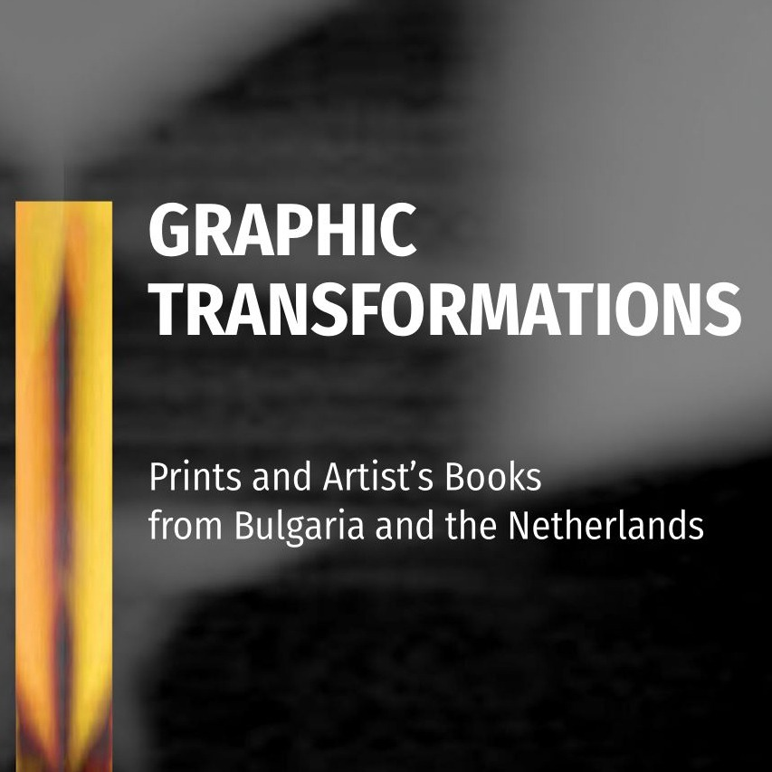 Online Publicatie: Graphic Transformations  (3 februari 2021)